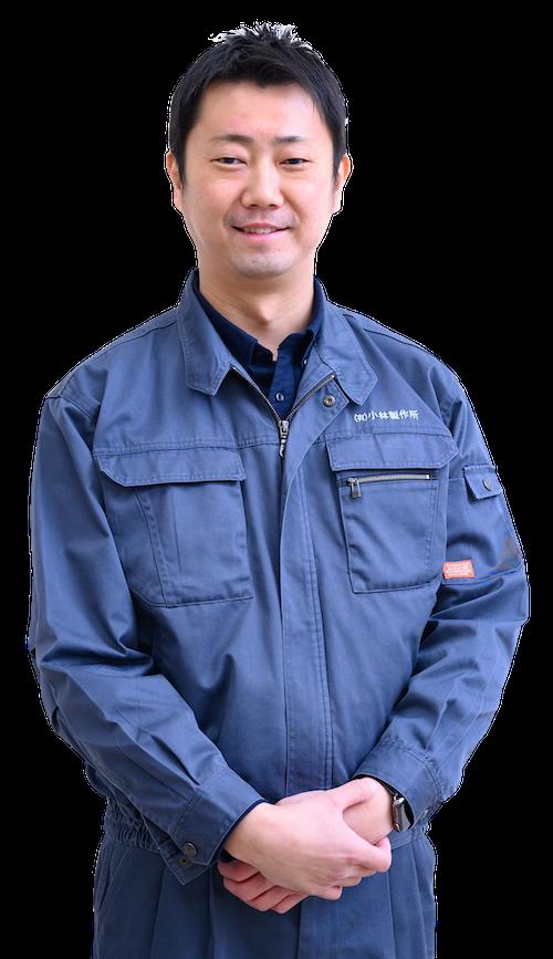 代表取締役社長小林大介